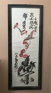 Mouth Painted Original Asian Painting Signed Framed