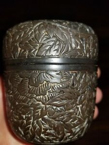 Japanese Antique Lacquer Tea Caddy Museum Quality