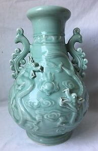 Chinese Celadon Porcelain Vase Urn Dragon Relief W Phoenix Bird Handles Huge 16