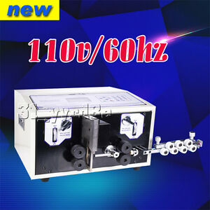110v 220v Automatic Wire Striping Cutting Machine 0 1 8mm2 Computer Controlled
