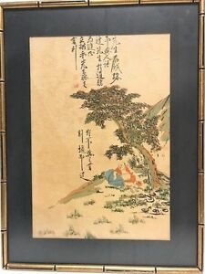 Preowned Chinese Ink And Watercolor Painting