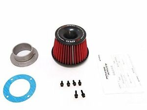 Power Intake Universals Power Intake Universal Filter And 80mm Flange