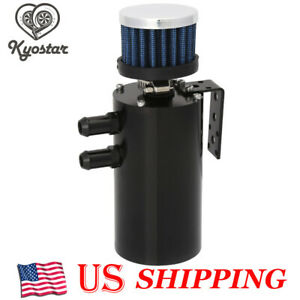 250ml Aluminum Engine Oil Catch Can Reservoir Tank With Breather Filter Baffled