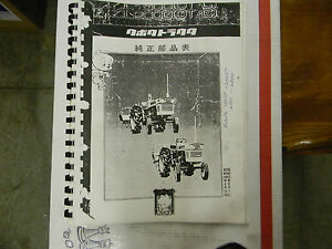 Kubota 1500dt And 2000dt Tractor Parts Manual