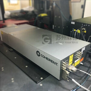 Coherent Talisker Ultra Series 532 08c Picosecond Industrial Laser