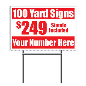 100 Custom Designed Yard Signs 1 Color 1 Sided Free Shipping Stakes