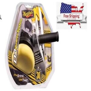 Car Polisher System Power Tool Dual Action Great For Waxing Interior Carpet