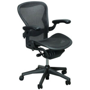 Herman Miller Aeron Office Chair Size B Black Fully Adjustable 50 Pack