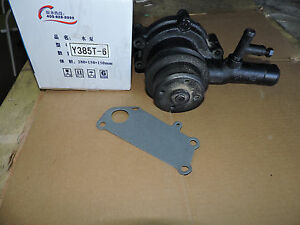 Jinma Farm Pro 2420 2425 Tractor Single Pulley water Pump Yd Y385 W gasket