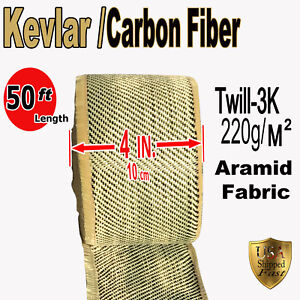4 In X 50 Ft Kevlar carbon Fiber Fabric Yellow black Twill Weave 3k 200g m2