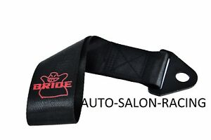 Jdm Bride Racing Drift Rally Car Tow Strap Belt Universal Recovery Hook Black