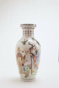 Chinese Republic Period Sanxing Vase