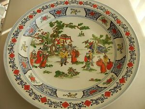 Large Chinese Porcelain Plate Garden Court