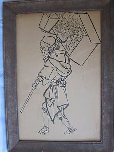 Antique Japanese Ink Drawing Framed And Glazed
