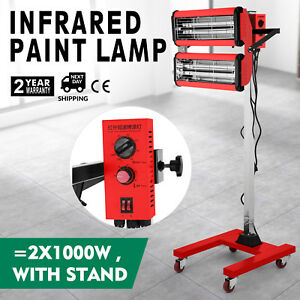 2x1000w Baking Infrared Paint Curing Lamp Heating Light Spray Booth Filtter