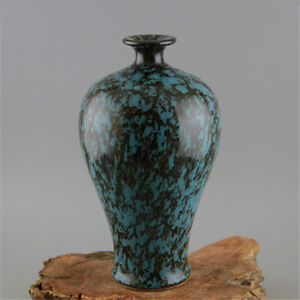 Chinese Old Jun Kiln Fambe Glaze Porcelain Plum Vase