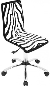 Printed Zebra Computer Chair Printed Zebra Computer Chair Lumisource