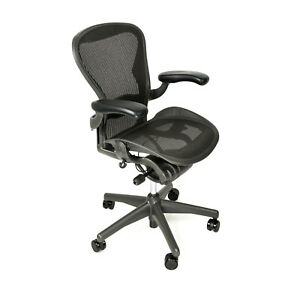 Herman Miller Aeron Chair Refurbished Size B Fully Loaded Lifetime Warranty