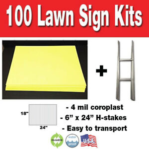 100 Pack Yellow Blank Yard Signs 18x24 With H stakes