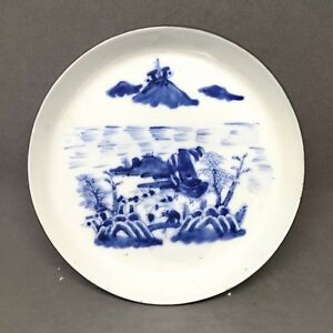 Chinese Porcelain Kangxi Tea Plate With Marked