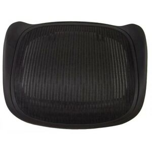 Herman Miller Aeron Office Chair Replacement Seat Pan And Mesh