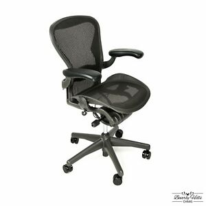Herman Miller Aeron Office Chair Size B Fully Loaded Lumbar Tension Adj Arms