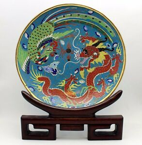 Fine Antique 19th C Qing Chinese Gilt Metal Cloisonne Enamel Charger Plate