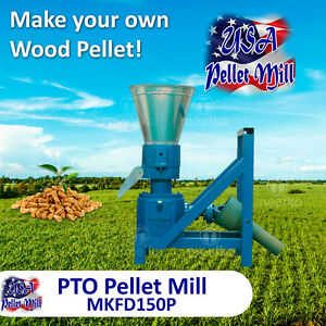 Pto Pellet Mill For Wood Mkfd150p Free Shipping