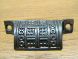 Old Eastlake Apothecary Drawer Pull Handle Ornate Cross Thatched Pattern