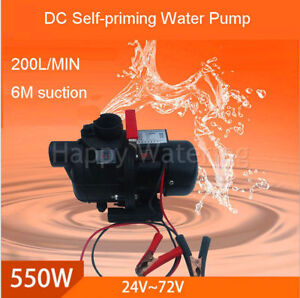 Dc12v 24v 550w Large Flow Household High Pressure Water Pump Self Priming Pump