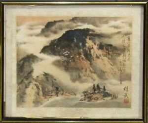 Preowned Chinese Original Watercolor Painting W Wood Framed