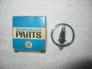 Nos Mopar 1970 s Plymouth Hood Ornament Top