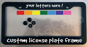 Custom Personalized Black License Plate Frame Screw Covers Color Choice Font 1