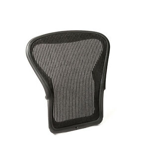Herman Miller Aeron Office Chair Back Seat Replacement
