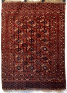 Antique Turkmen Tekke Wedding Dowry Rug