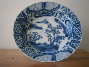 Antique Kangxi Chinese Porcelain Klapmuts Bowl Later Kraak Early Qing Perfect