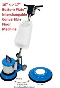 17 10 Convertible Floor Machine Scrubber Carpet Cleaning New