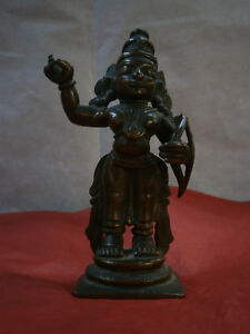 Antique 19thc South Indian Bronze Rama Statue Rare Bow Devotional Genuine Best