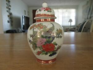Satsuma Japan Ginger Jar Urn 7 1 2