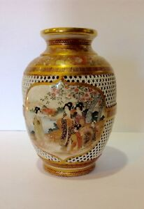 Satsuma Vase Artist Signed Setuzan Meiji Period Japan Fantastic Reticulated