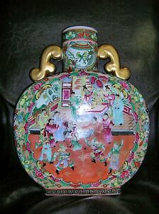 Chinese Porcelain Rose Medallion Mandarin Double Handle Moon Flask 16 Inches