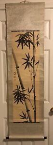 Preowned Old Chinese Hand Painted Ink Painting Signed Stamped