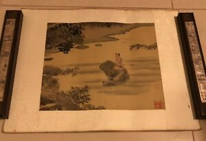Preowned Asian Hand Painted Chinese Watercolor On Silk Red Stamped