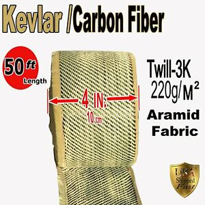 4 In X 50 Ft Made With Kevlar carbon Fiber Fabric Yellow twill 3k 200g m2