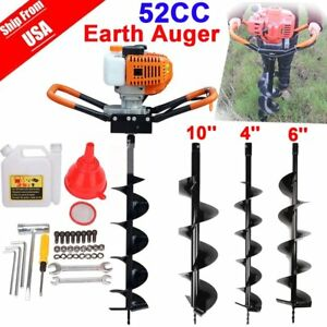 52cc 2 3hp Powered Gas Post Hole Digger Earth Digger Auger W 10 Bits Drill Pa