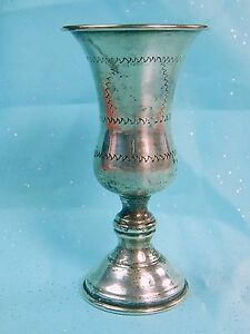 Antique Imperial Russian Russia Sterling Silver 84 Vodka Cup 8