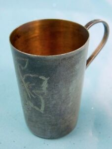 Vintage Soviet Russian Russia Sterling Silver 875 Vodka Cup 2