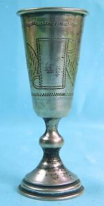 Antique Imperial Russian Russia Sterling Silver Vodka Cup Goblet