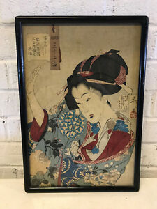 Antique Japanese Tsukioki Yoshitoshi Woodblock Print Looking Disagreeable Woman