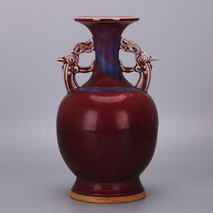 Chinese Old Marked Jun Kiln Rose Red Flambe Rooster Head Ears Porcelain Vase